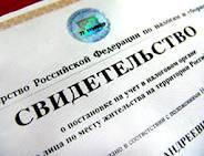 Регистрация ооо на савеловская налоговый кодекс рф декларация 3 ндфл
